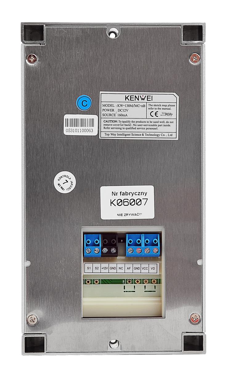 Tył panelu bramowego KW-1380MC-1B-600
