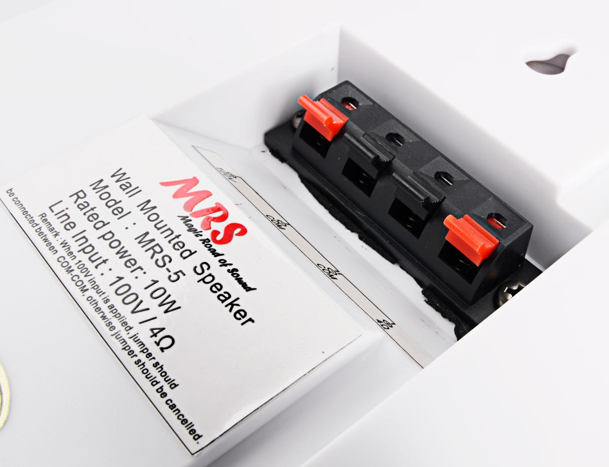 Zaciski przewodowe głośnika MRS-5