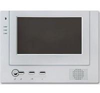 domofon monitor