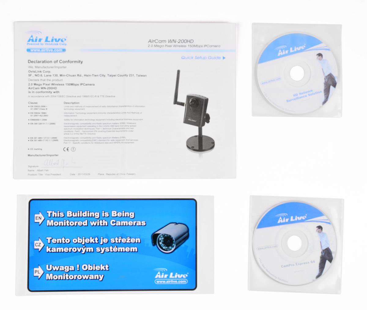 Akcesoria kamery IP-200PHD