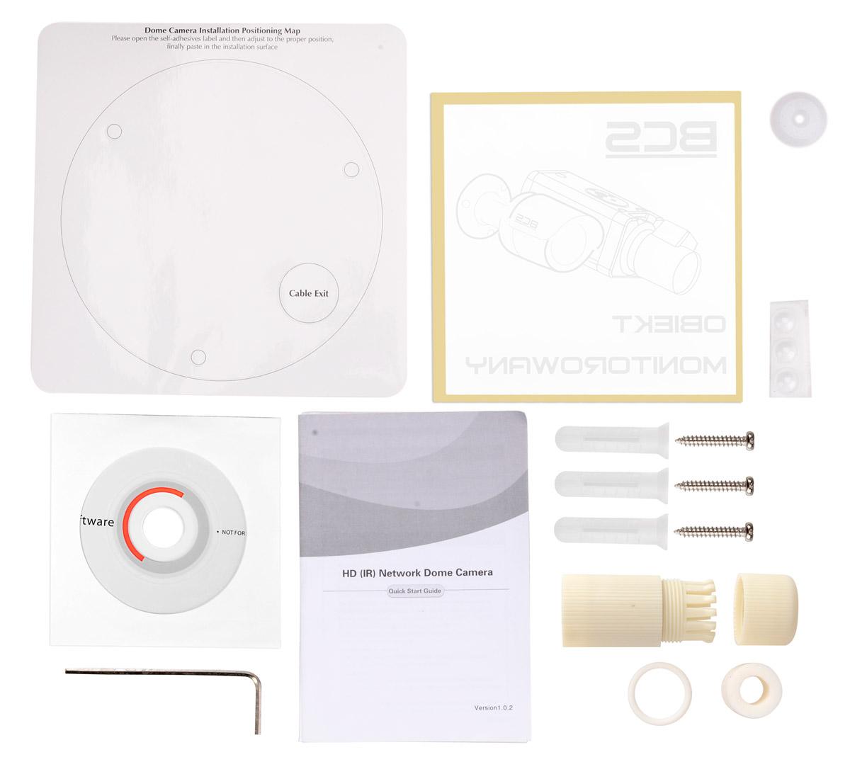 Akcesoria kamery BCS-DMIP8200IR-LL
