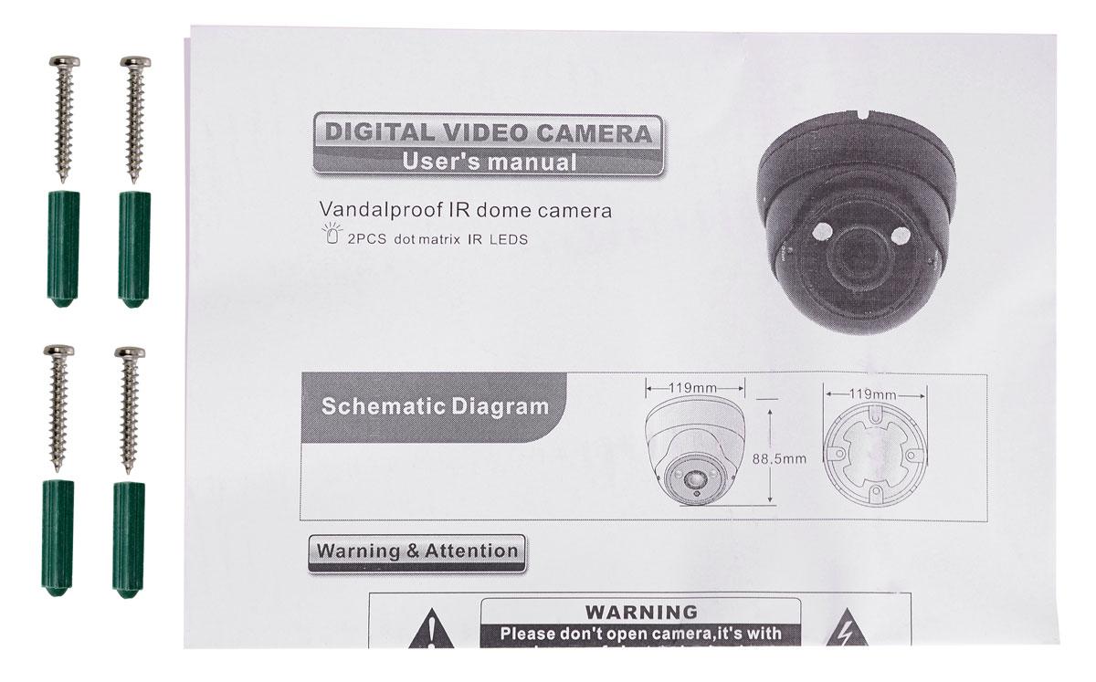 Akcesoria kamery BCS-DMQ4200IR3-B
