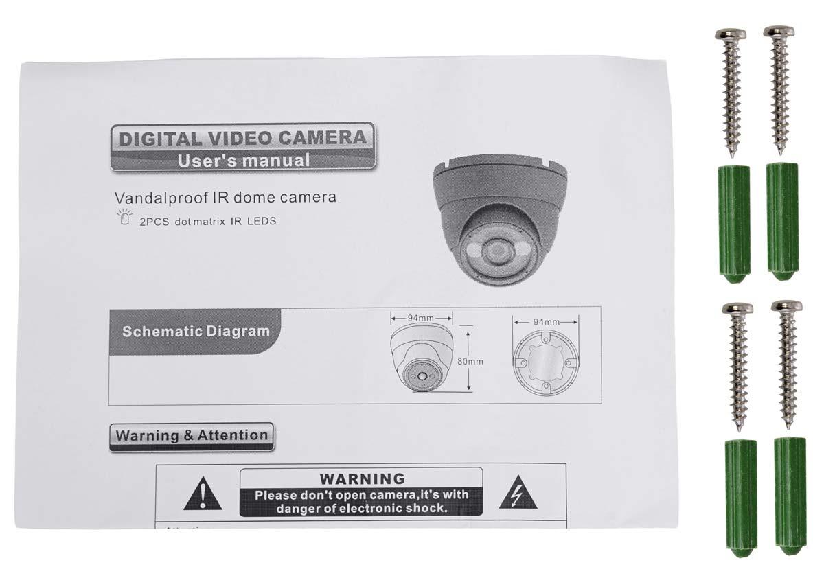 Akcesoria kamery BCS-DMQE2200IR3-B