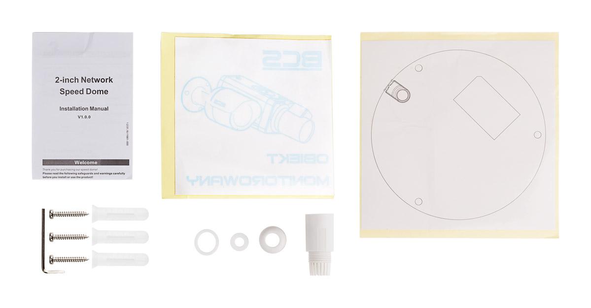 Akcesoria kamery BCS-SDIP1204-W