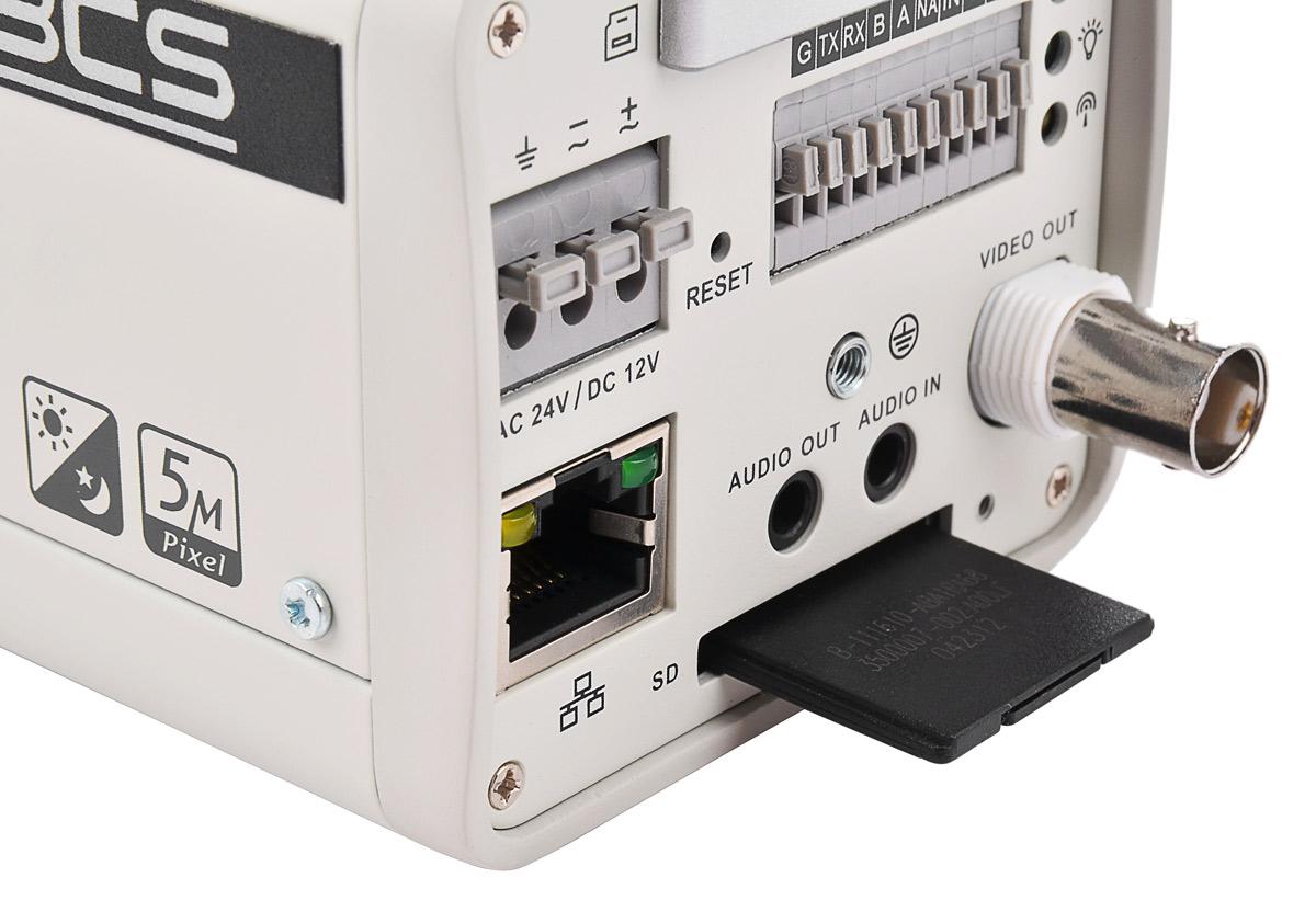 Tył kamery IP BCS-BIP7500