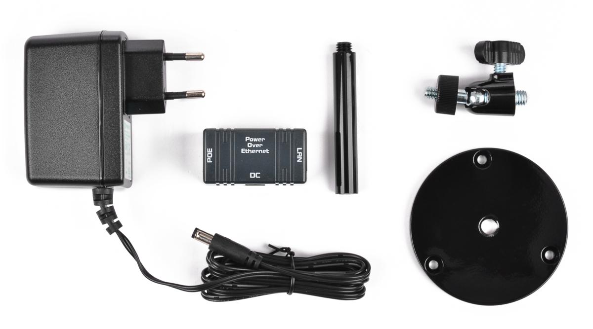 Akcesoria wchodzące w skład zestawu IP-200PHD