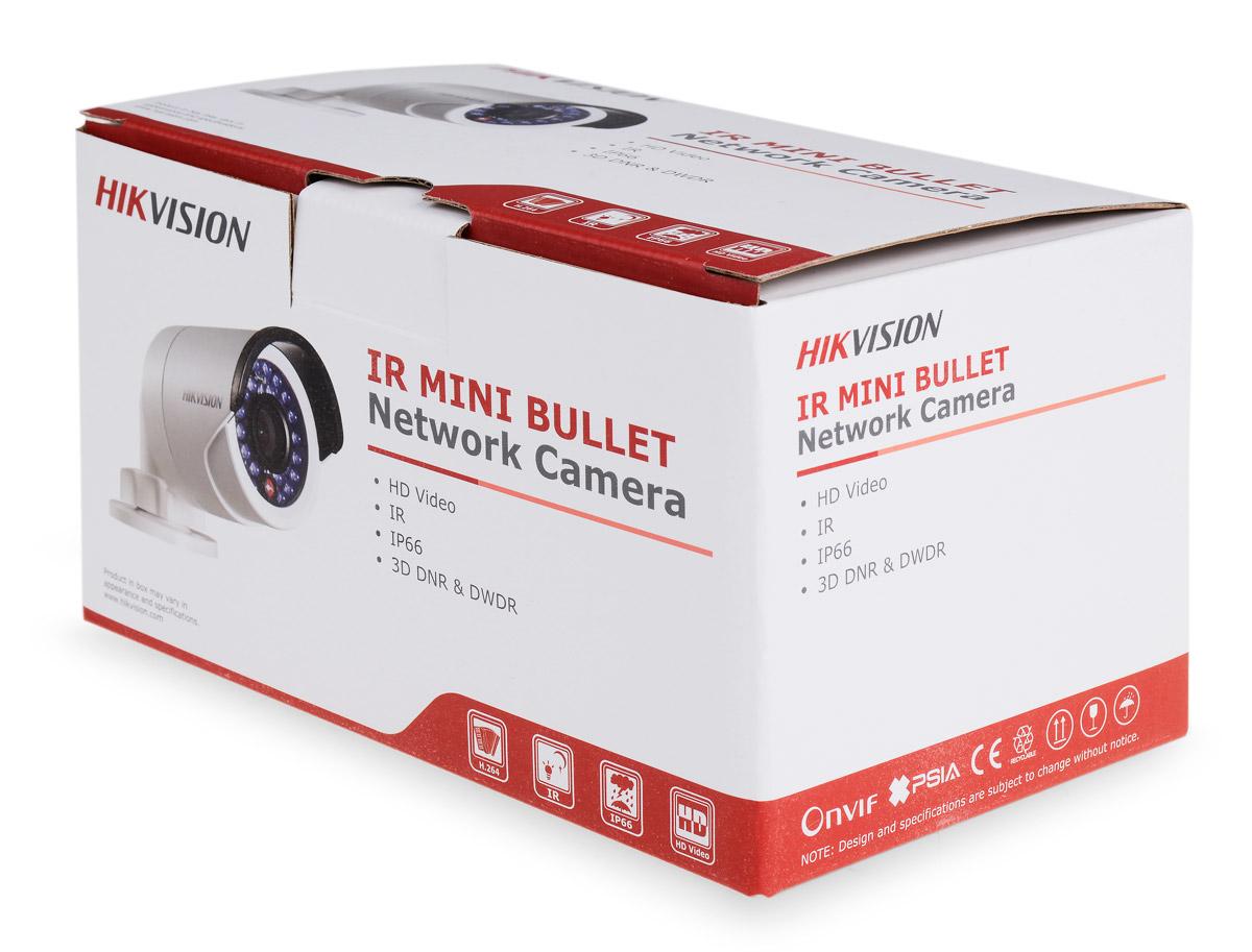 Opakowanie kamery DS-2CD2042WD-I