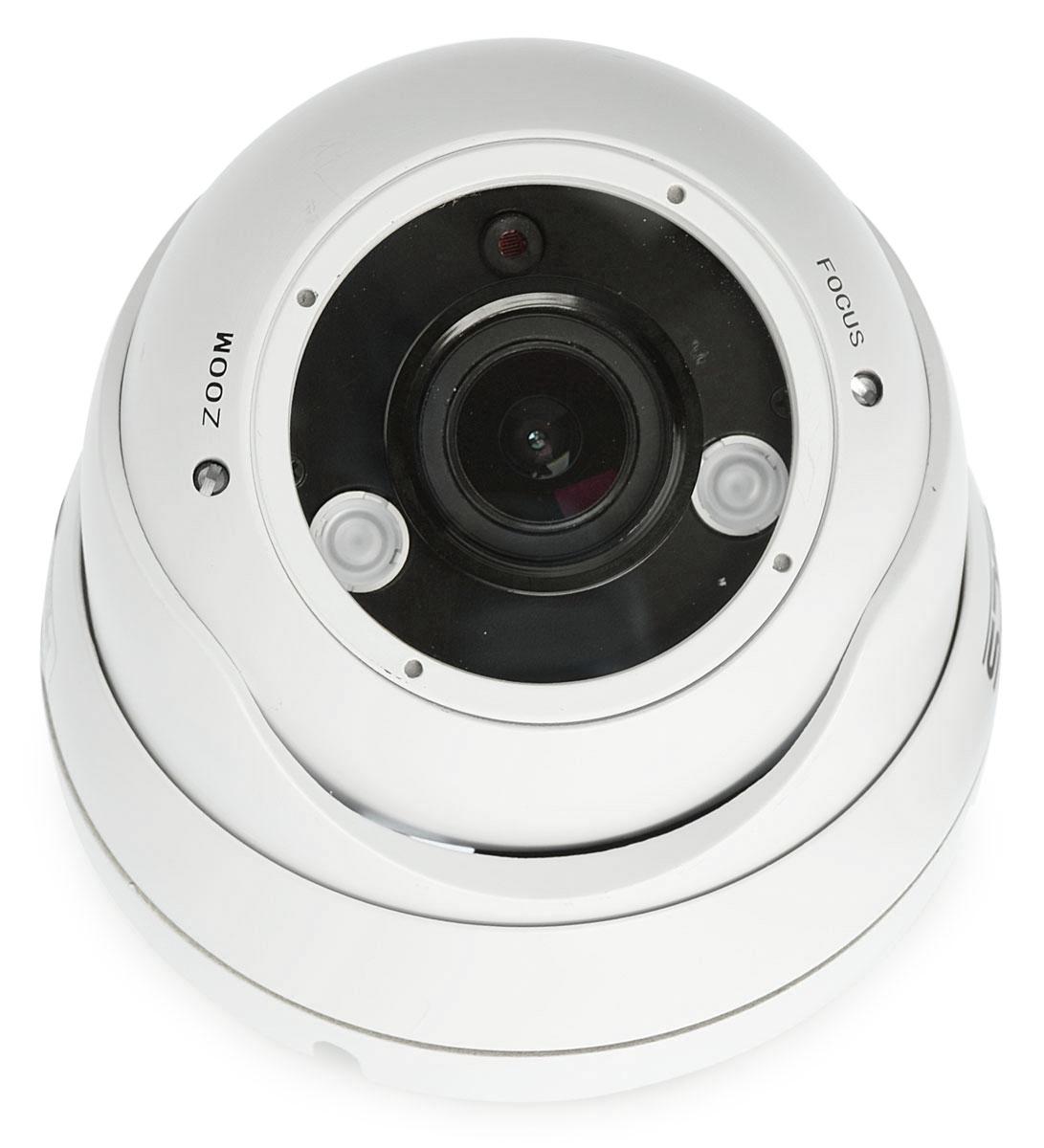 Oświetlacz podczerwieni kamery BCS-DMQE4200IR3-B