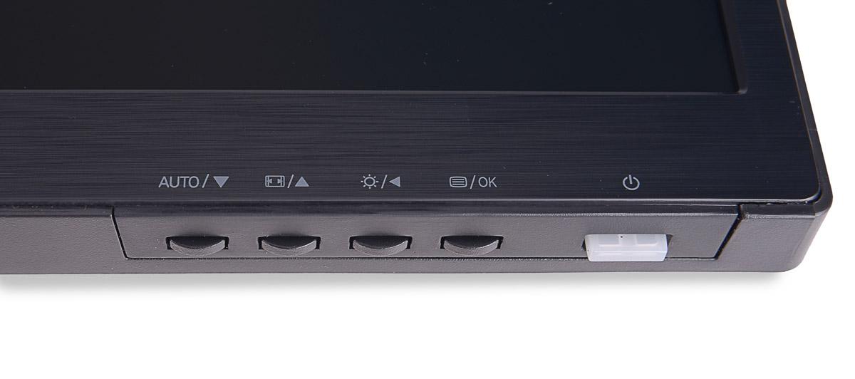 Przyciski do obsługi monitora 223V5LHSB2/00