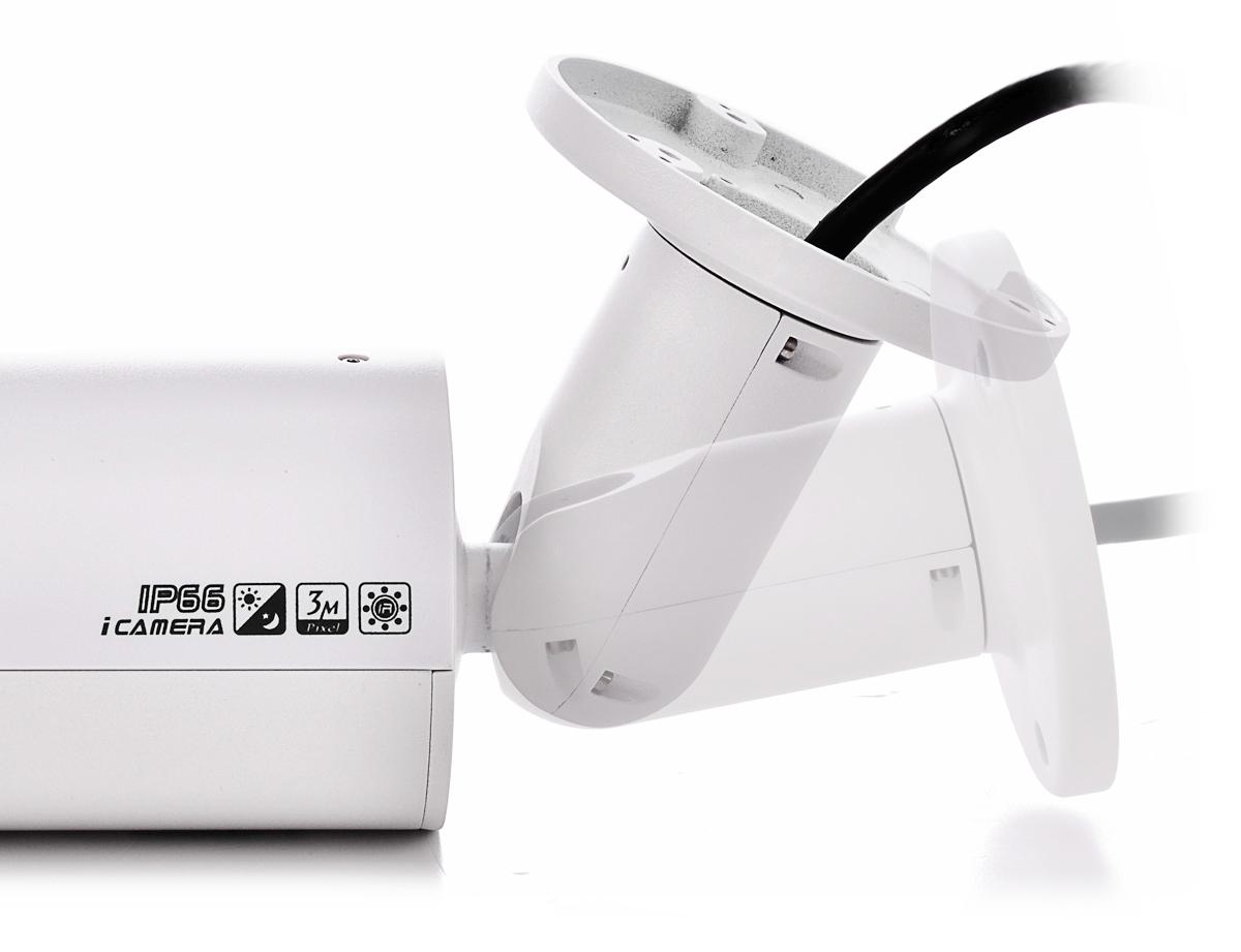 Regulowany uchwyt kamery BCS-TIP6200AIR