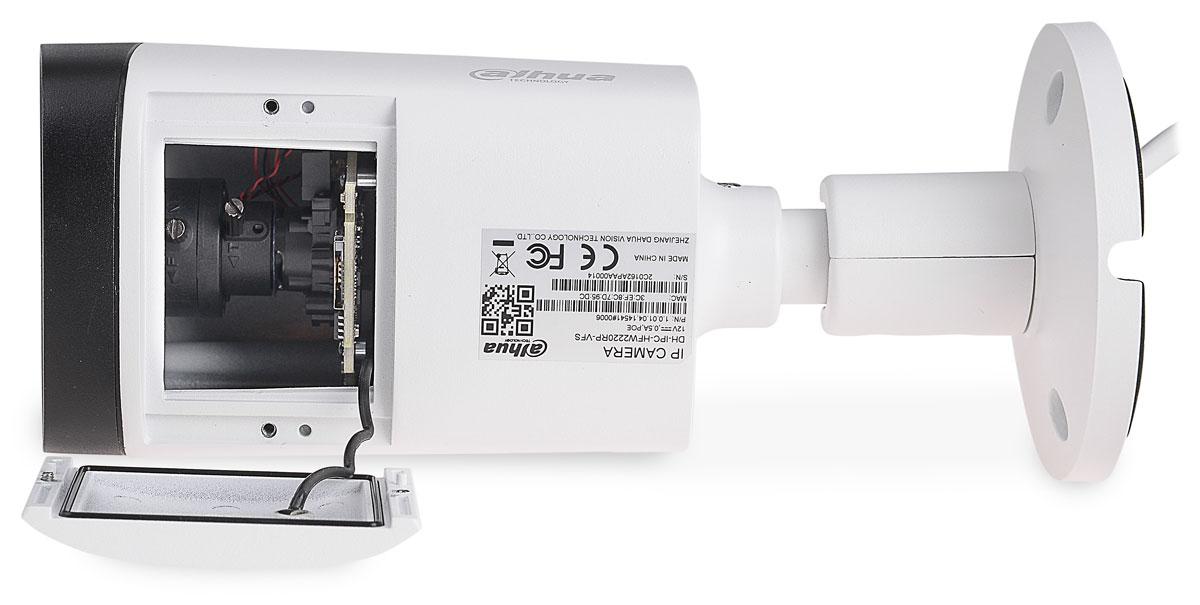 Regulacja zbliżenia i ostrości w kamerze DH-ICP-HFW2200R-VFS odbywa się przy pomocy odpowiednich pokręteł