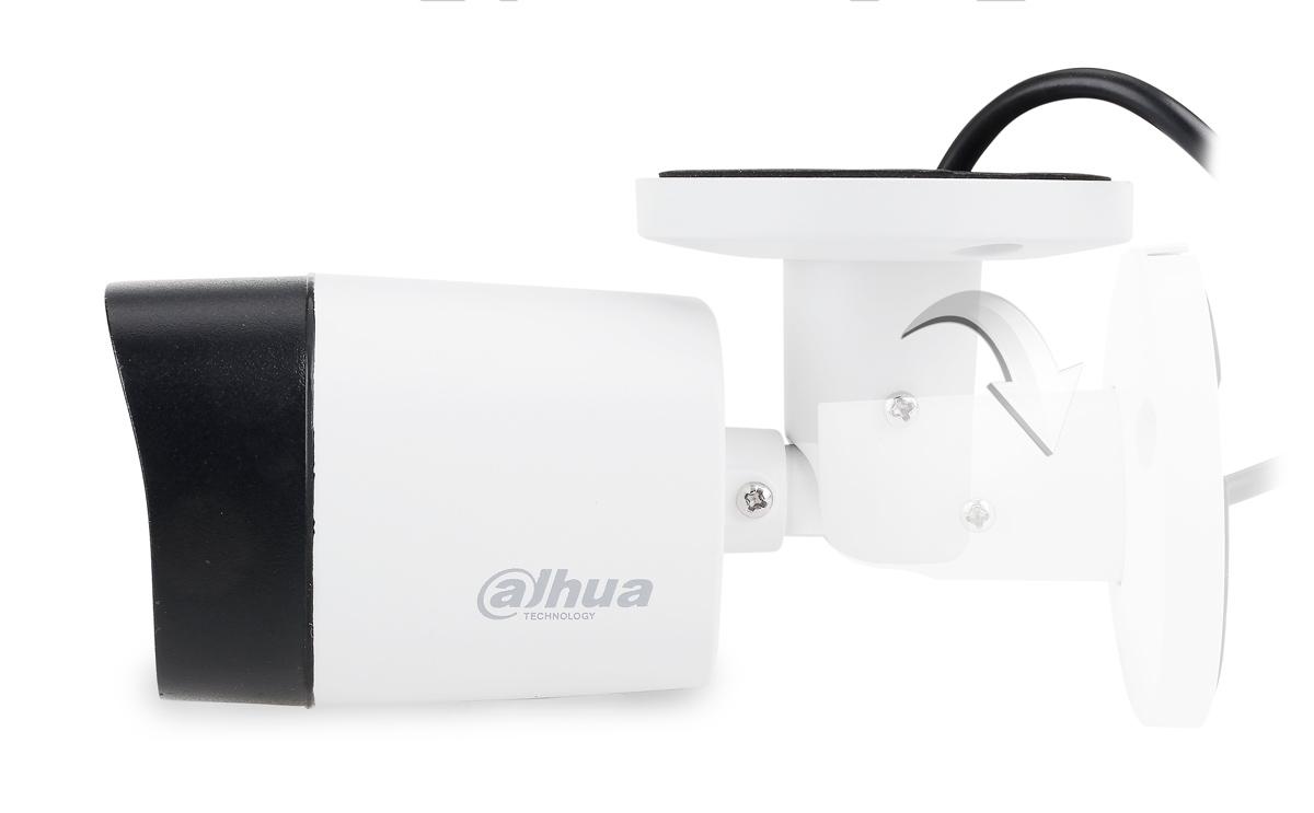 Ruchomy uchwyt kamery DH-HAC-HFW1000RMP