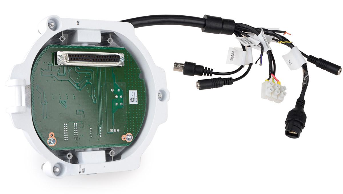 Uchwyt mocujący kamery BCS-P5623SA