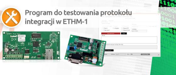 Program do testowania protokołu integracji w ETHM-1